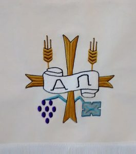Pulpit Cloth Embroidery